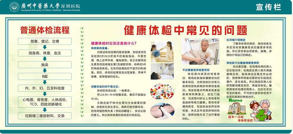 新型宣传栏诚信为本「深圳市路易鑫广告供应」