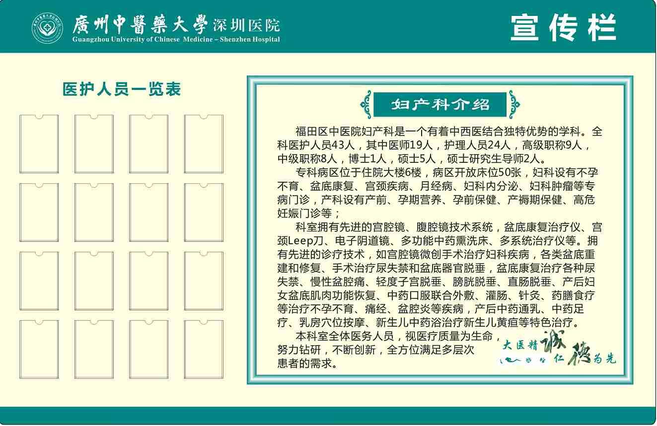 广州原装宣传栏「深圳市路易鑫广告供应」