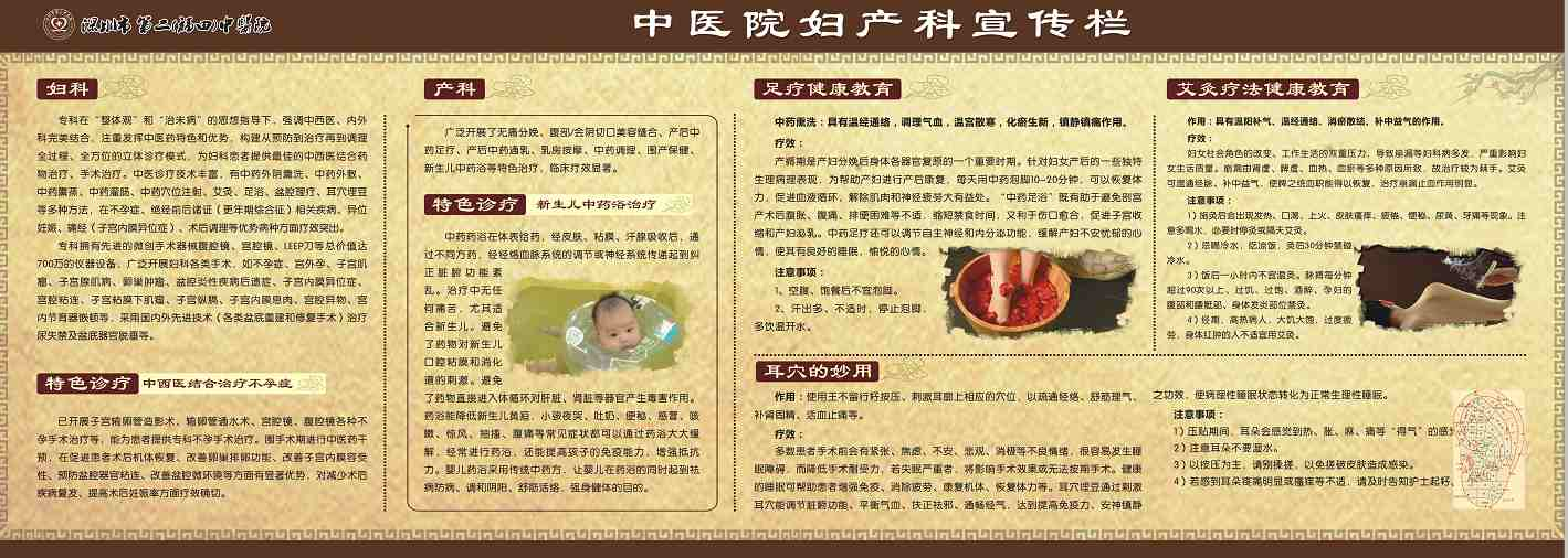 茂名高品質宣傳欄廠家直供「深圳市路易鑫廣告供應」