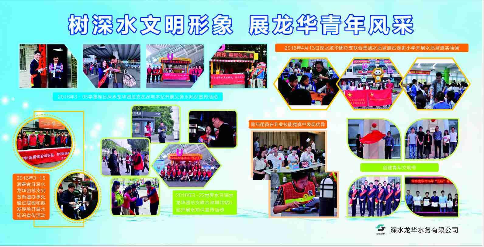 广州原装宣传栏安装公司「深圳市路易鑫广告供应」