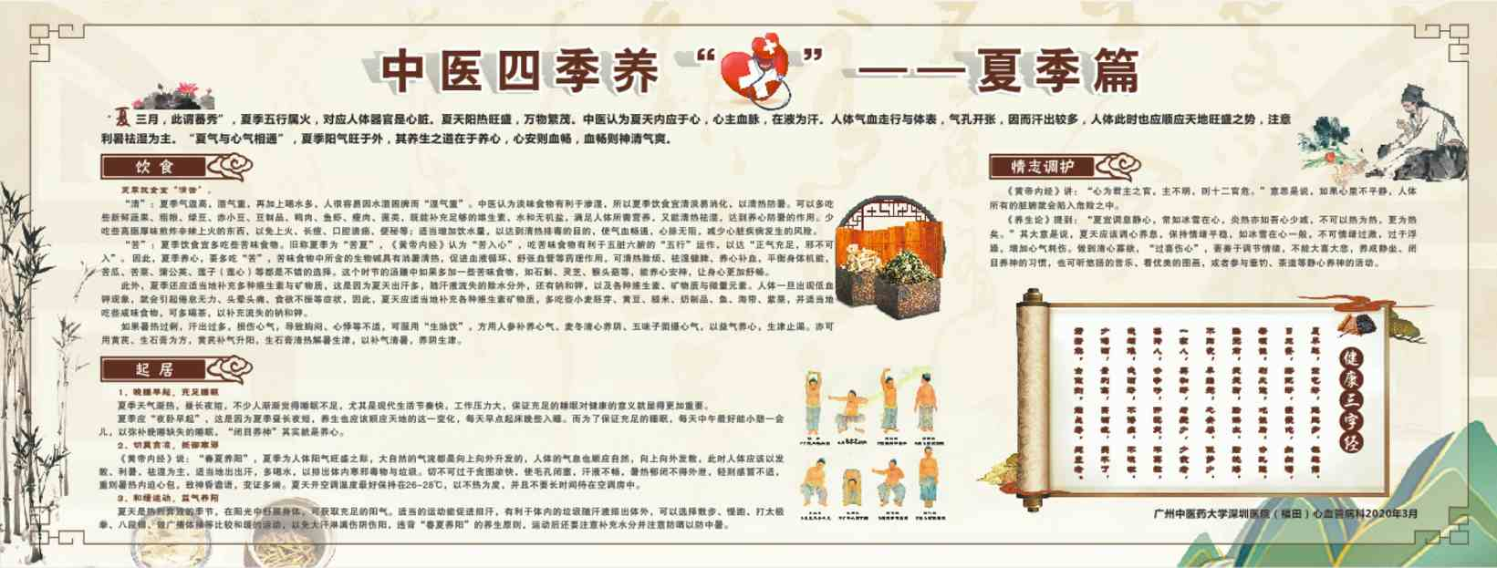 广州新型宣传栏品牌「深圳市路易鑫广告供应」
