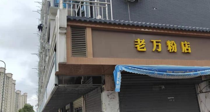 宜春市政道路围档多少钱一米 工地门头 南昌邱泽工程物资供应