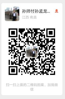南昌新訊商貿有限公司