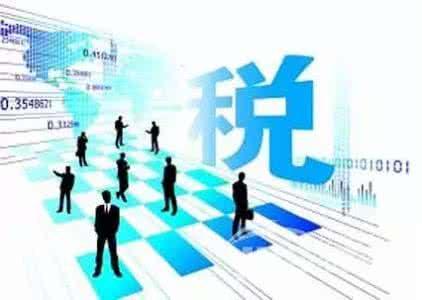 西宁网上申报纳税注意哪些事项 青海优隽财税事务供应