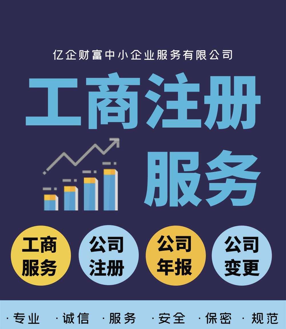 西宁申报纳税价格怎么算 青海优隽财税事务供应