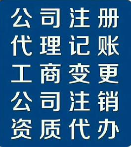 青海自行申报纳税如何报税 青海优隽财税事务供应