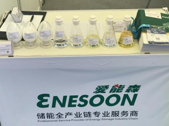 山西ENE L-QC310 导热油推荐 来电咨询「青海爱能森新材料供应」