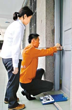 本地门锁服务,门锁