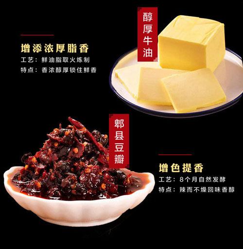 上海知名冒菜底料生产基地 欢迎来电 四川鑫味诚食品供应