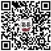 四川鑫味诚食品科技有限公司