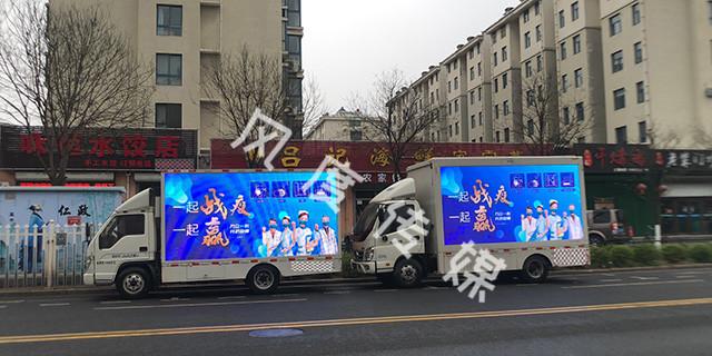 桓臺宣傳車怎么收費「淄博風度傳媒供應」