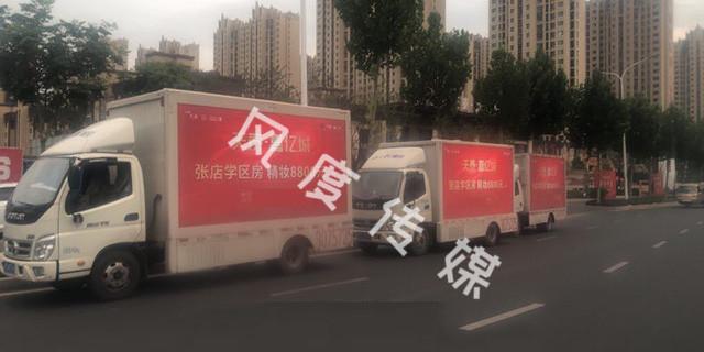 淄博大蓬车电话,车