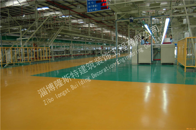 泰安環氧樹脂地坪工程施工「隆斯特建筑裝飾工程供應」