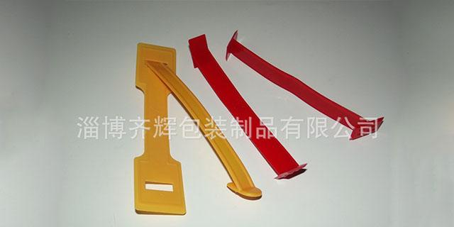 广西优质手提扣批发制作 有口皆碑 淄博齐辉包装制品供应