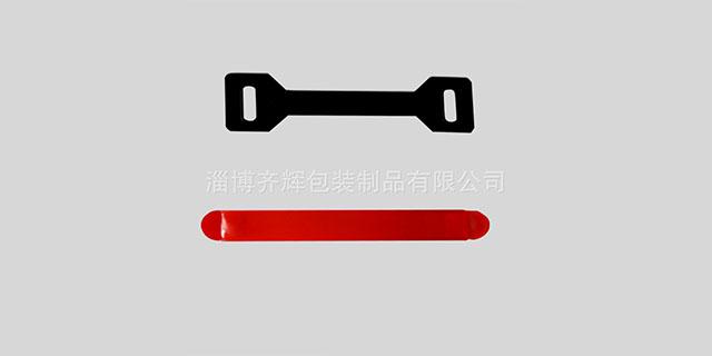 沧州塑料袋手提把供应商 真诚推荐 淄博齐辉包装制品供应