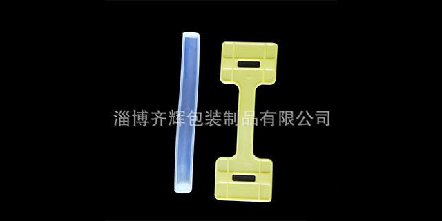 甘肃礼箱手提扣厂家直销 欢迎来电 淄博齐辉包装制品供应