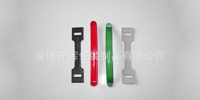 山东塑料桶提手哪家质量好 创新服务 淄博齐辉包装制品供应