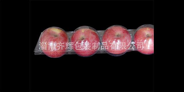 杭州食品塑料托来图定制 来电咨询 淄博齐辉包装制品供应
