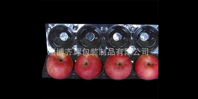 沧州长方形塑料托销售 诚信互利 淄博齐辉包装制品供应