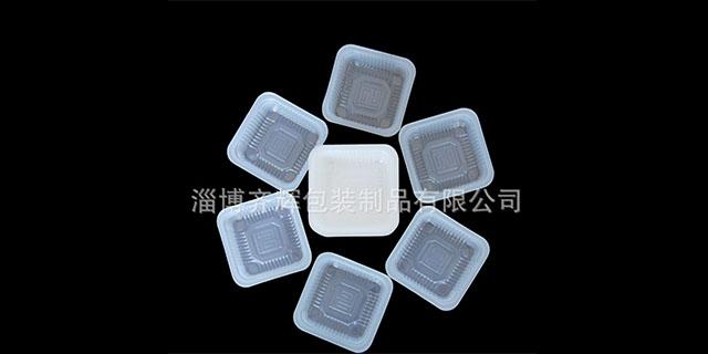 温州食品级塑料托定制 服务为先 淄博齐辉包装制品供应