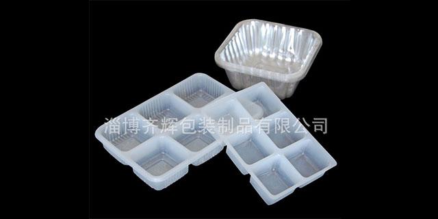 邢臺食品塑料托廠家直銷,塑料托