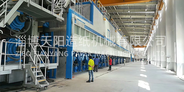 淄博斜网造纸机厂家 淄博天阳造纸机械供应