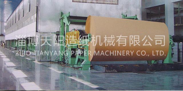 淄博芳纶造纸机械厂家 淄博天阳造纸机械供应