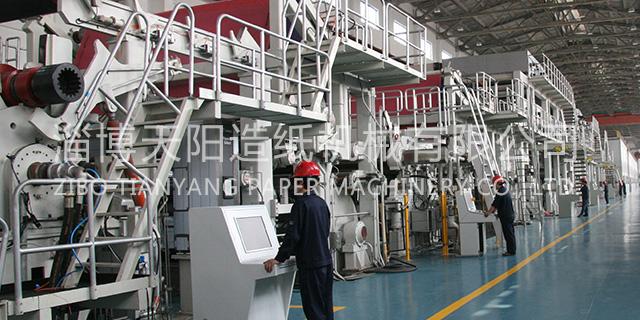 淄博飘片式斜网造纸机械厂 淄博天阳造纸机械供应