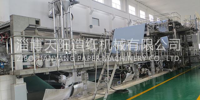淄博造纸机厂家 淄博天阳造纸机械供应