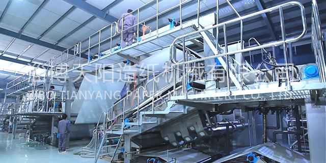 淄博耐磨纸机机厂 淄博天阳造纸机械供应