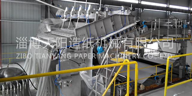 淄博斜网特种纸机价格 淄博天阳造纸机械供应