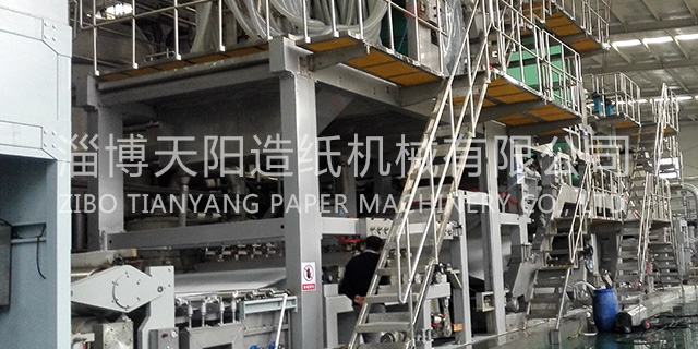 淄博斜网纸机机厂 淄博天阳造纸机械供应