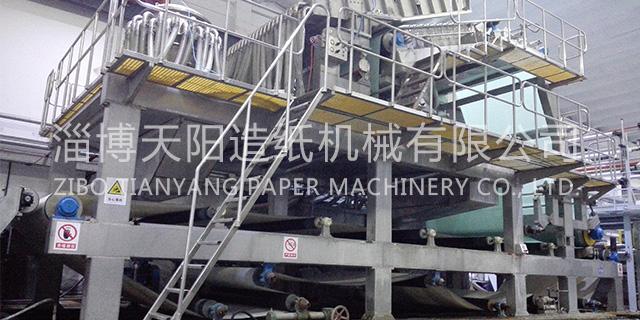 淄博PP无纺布设备机械厂家 淄博天阳造纸机械供应