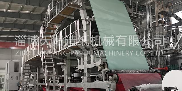 淄博纸尿裤无纺布设备设备厂 淄博天阳造纸机械供应