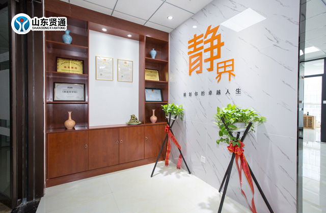 淄博劳务外包承揽「山东贤通人力资源供应」