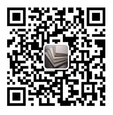 山东银硅建筑材料有限公司