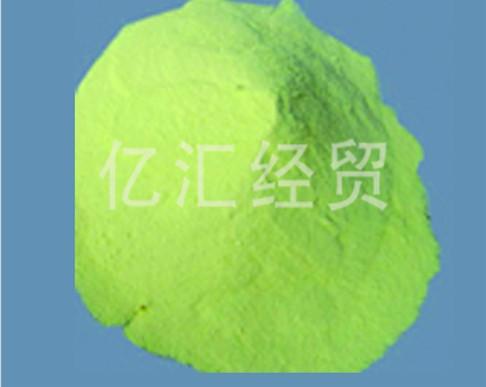 河北石油裂解用三氯化铝生产厂家,三氯化铝