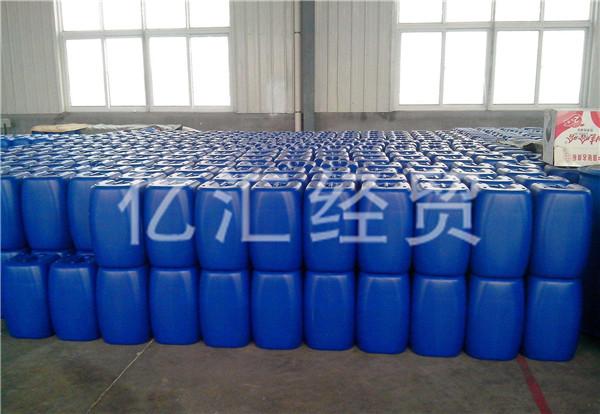 辽宁除磷剂零售「山东亿汇经贸供应」