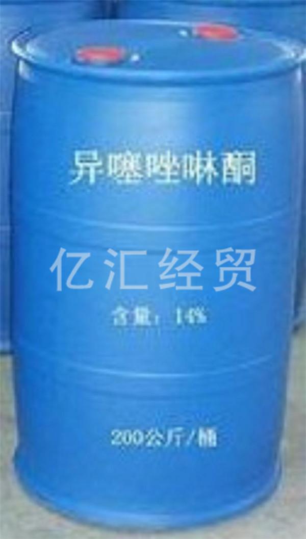 广西污水处理「山东亿汇经贸供应」
