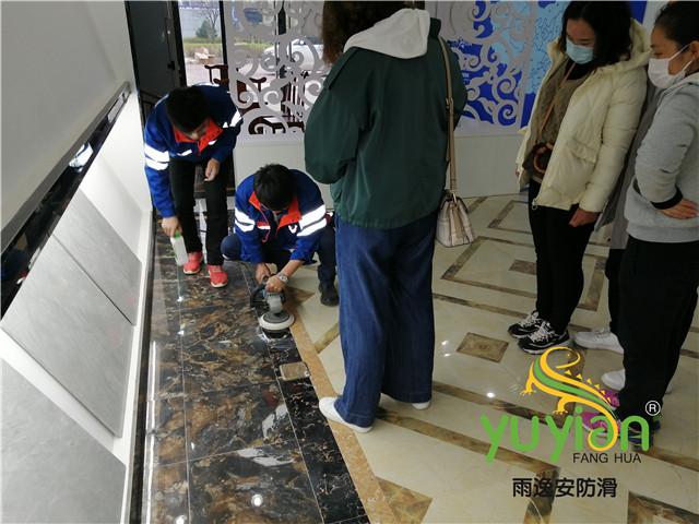 临沂水性防污施工「山东雨逸安化工供应」