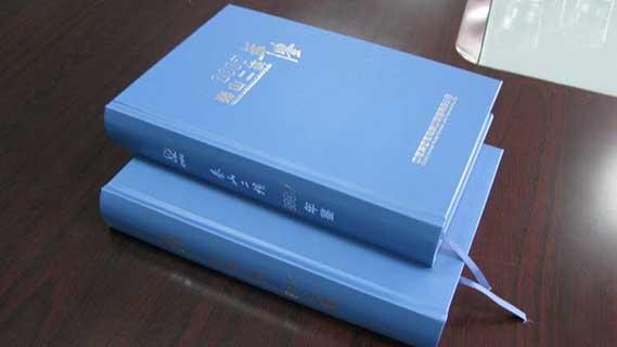 福建专业企业画册产品推荐 服务至上「建彩数码印刷供应」