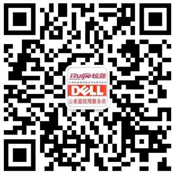 深圳市华誉诚鑫科技有限公司