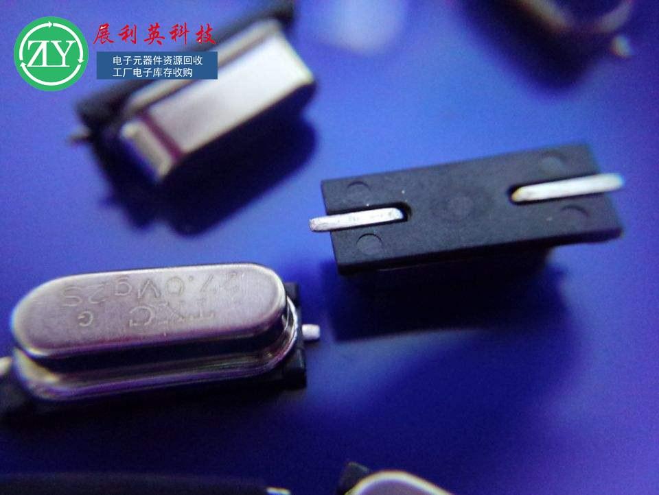 广东正规收购晶体振荡器推荐,收购晶体振荡器