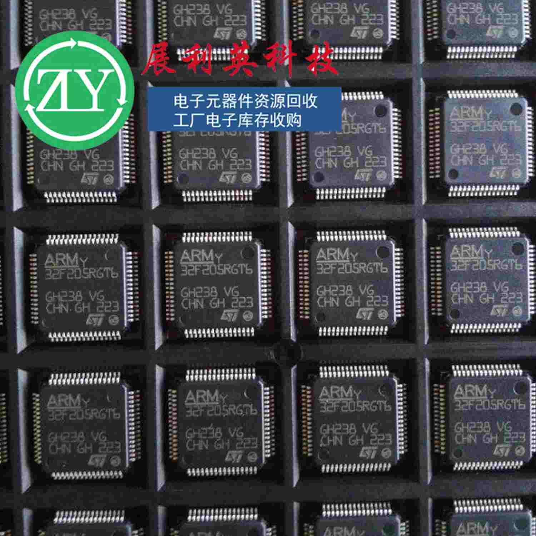 上海原装回收电子元器件哪家强 贴心服务「深圳市展利英科技供应」