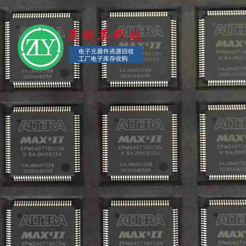 广州高价回收电子元器件承诺守信,回收电子元器件