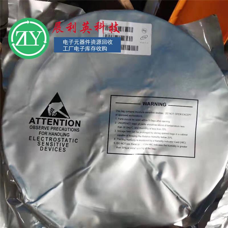 广州进口回收ic芯片推荐,回收ic芯片