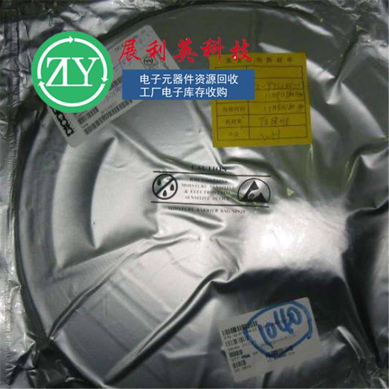 廣州誠信回收二三極管服務至上,回收二三極管