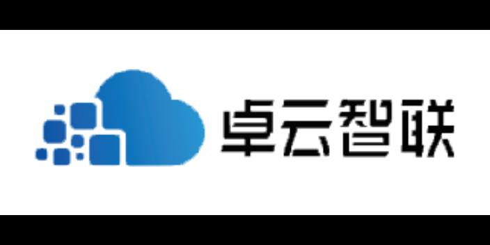 APPSTORE隐私合规检测怎么通过「深圳卓云智联科技供应」