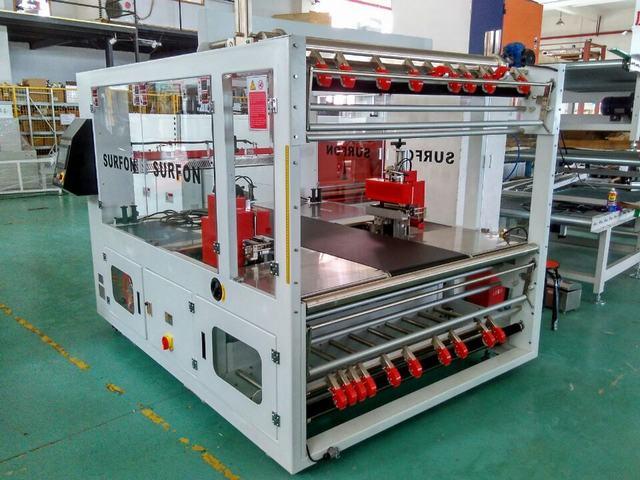 上海墙纸封切机热收缩包装机 有口皆碑 上海固好包装大发棋牌APP下载供应