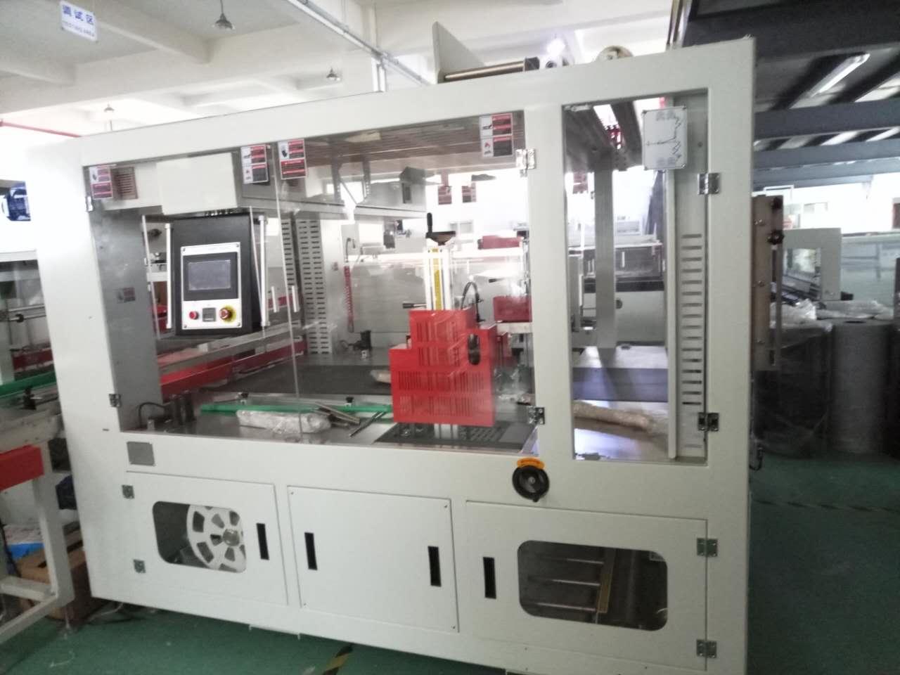 江苏快餐盒封切机热收缩包装机 铸造辉煌 上海固好包装机械供应